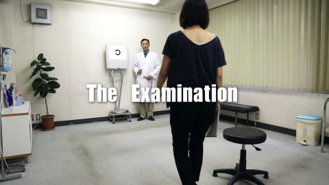 examination2