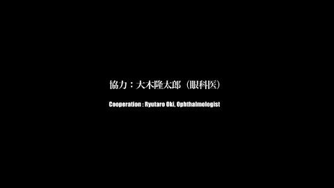 examination4