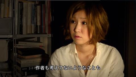 kinoshita12