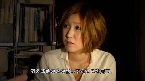 kinoshita5