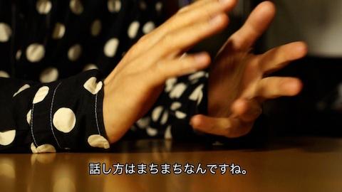 kinoshita6