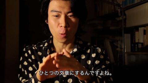 kinoshita8